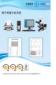 精子质量分析系统